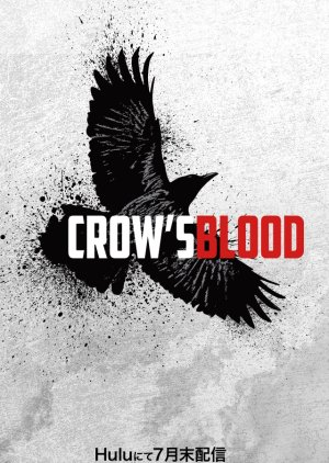 Crow's Blood (2016) poster