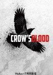 Crow's Blood