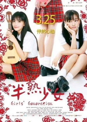 Girls' Generation (2016) poster