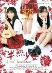 Girls' Generation chinese movie review