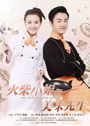 Mr. Delicious Miss. Match (2020) poster