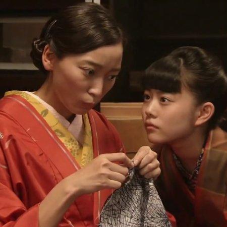 Gochisousan (2013)
