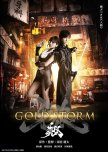 Garo: Goldstorm Sho