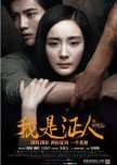 Completed Works of Yang Mi