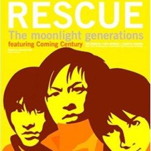 Cosmic Rescue (2003) photo