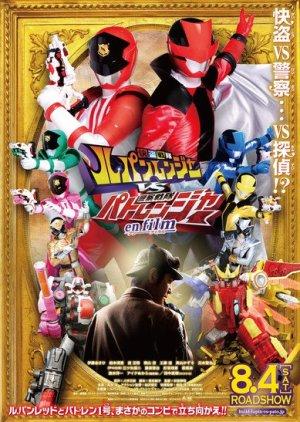 Kaitou Sentai Lupinranger VS Keisatsu Sentai Patranger en Film (2018) poster
