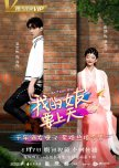 Check Out Already Aired Dramas