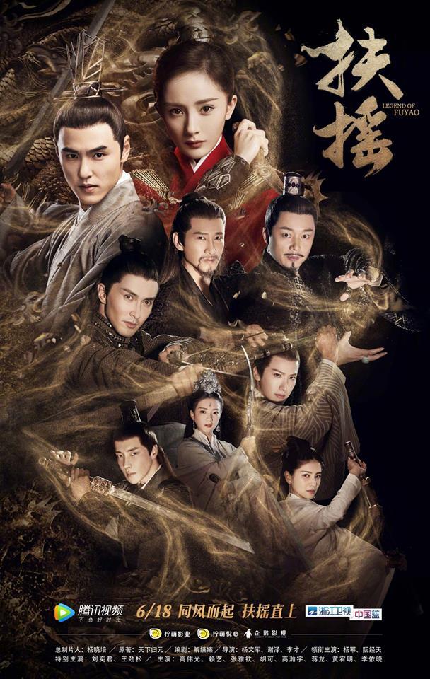 Legend of Fu Yao (2018) AYwJ8f