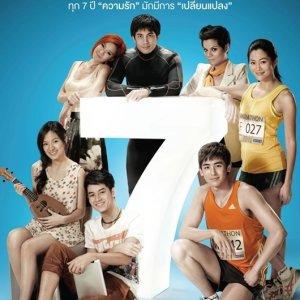 Seven Something (2012) photo