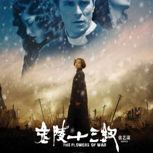 The Flowers of War (2011) photo