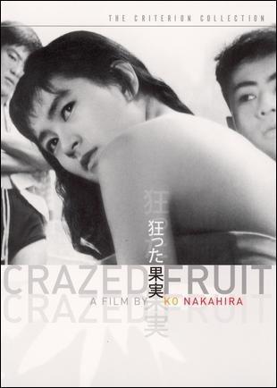 Crazed Fruit (1956) photo