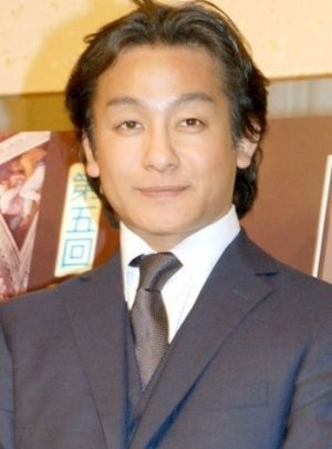 Ainosuke Kataoka