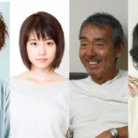 Yokoso Wagaya e (2015)