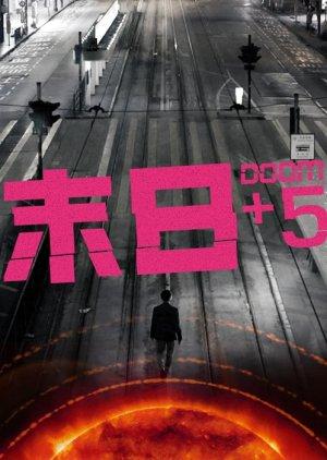 Doom+5