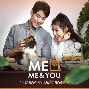Meo Me & You
