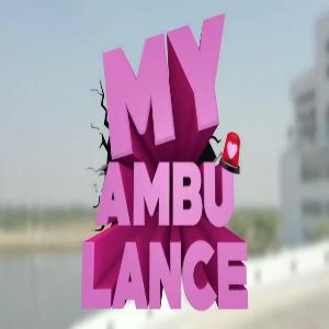 My Ambulance