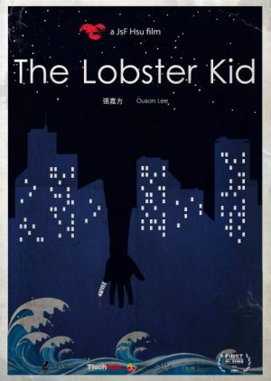 The Lobster Kid (2015) poster