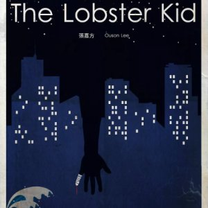 The Lobster Kid (2015) photo