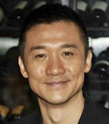 Zhi Zhong Huang