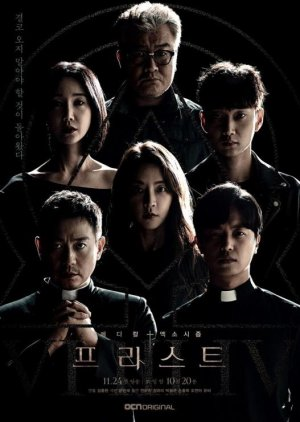 Image result for priest drama korea