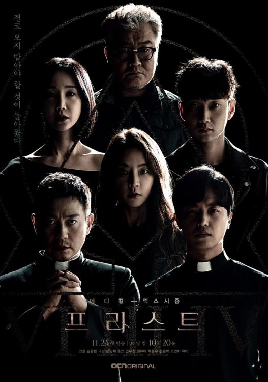 Priest (2018) - MyDramaList