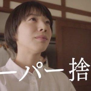 Watashi no Uchi ni wa, Nanimo Nai (2016) photo