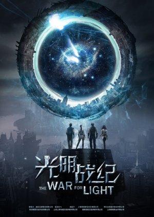 The War for Light (2020) poster
