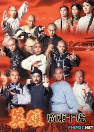 Ten Tigers of Guangdong (1999) poster