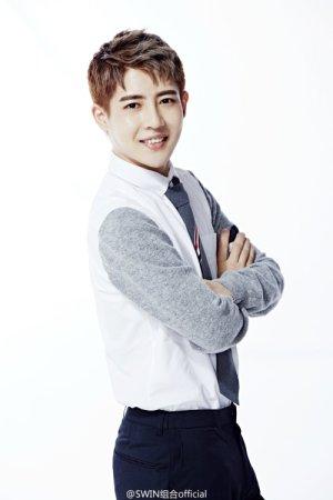 Gou Chen Haoyu