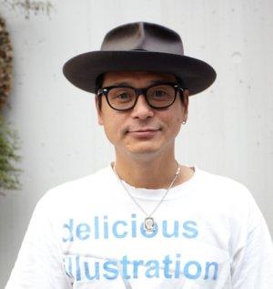 Toshimi Watanabe