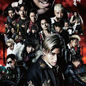 HiGH&LOW The Movie (2016)