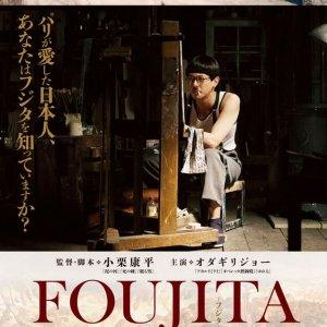 Foujita (2015) photo