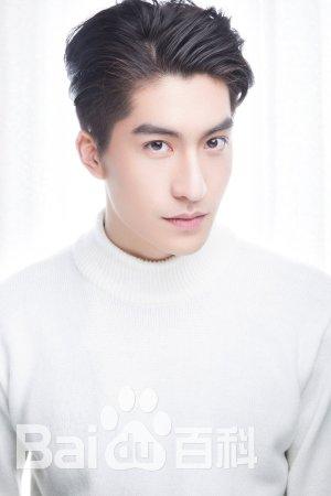 Jin Yun Chen