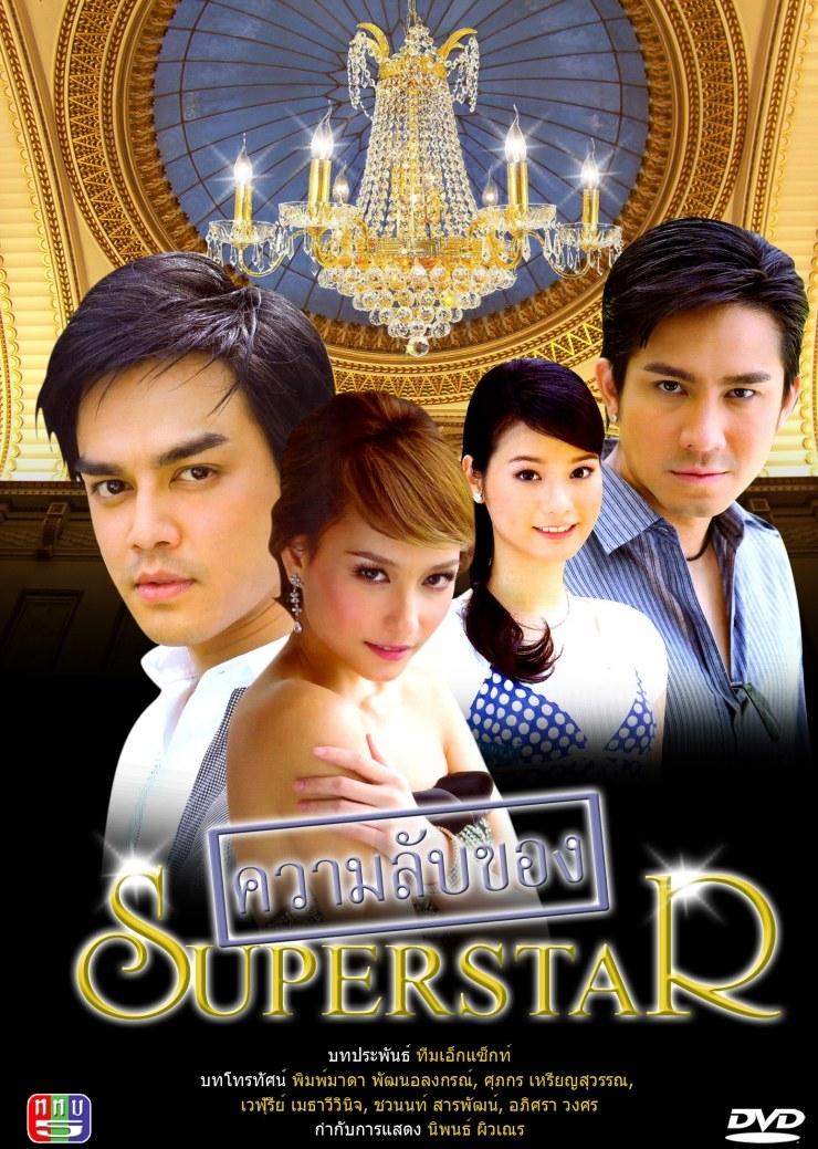 Thai drama - by nghoagvananh - MyDramaList