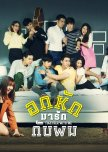 LGBT Asian movies and dramas. ♥