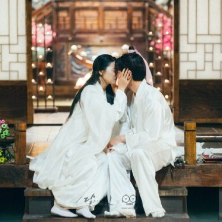 Moon Lovers: Scarlet Heart Ryeo Episode 15 - MyDramaList