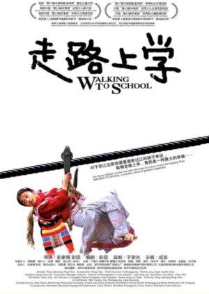 Walking To School (2009) poster