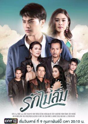 Ruk Mai Leum (2019) poster