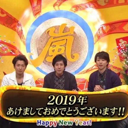 Aratsubo (2019) photo
