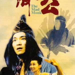 The Mad Monk (1993) photo