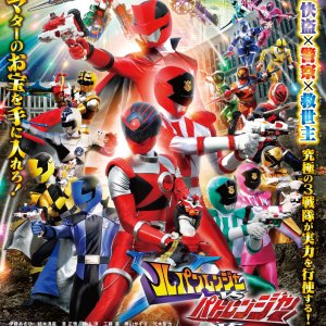 Lupinranger VS Patranger VS Kyuranger (2019) photo