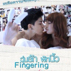 Fingering (2013) photo