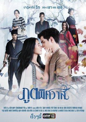 Poot Pitsawat (2019) poster