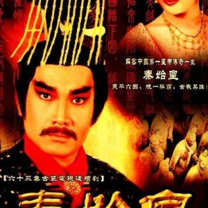 Rise of the Great Wall (1986) photo