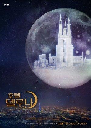 Loạt phim Hàn sẽ ra mắt vào tháng 7, số 2 chưa phát sóng khán giả đã 'dọa' bỏ phim 9