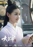 Upcoming Chinese dramas in 2020