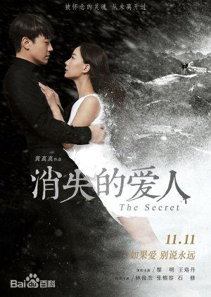 The Secret (2016) poster