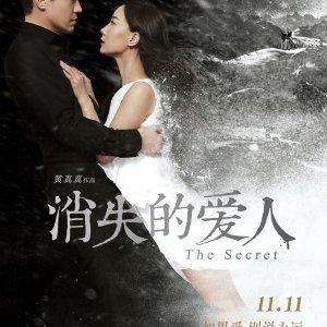 The Secret (2016) photo