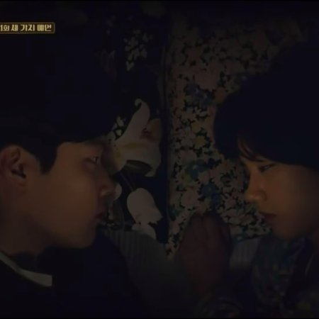 Reply 1988 Episode 11