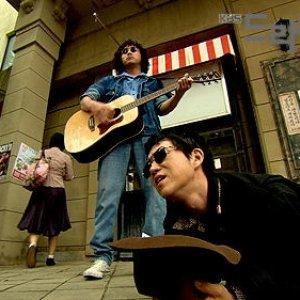 Drama Special Season 2: Our Happy Days (2011) photo